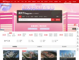st.fang.com screenshot
