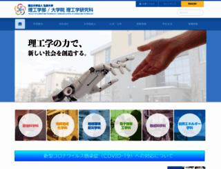 st.hirosaki-u.ac.jp screenshot
