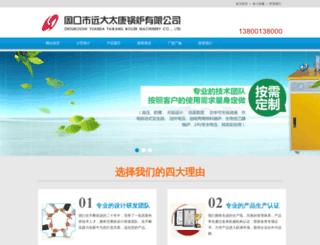 st020.cn screenshot
