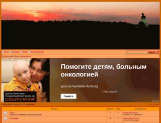 stable.forum24.ru screenshot