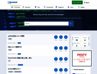 stackhow.com screenshot
