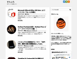 stackof.me screenshot