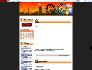 staff.ashita-sanuki.jp screenshot