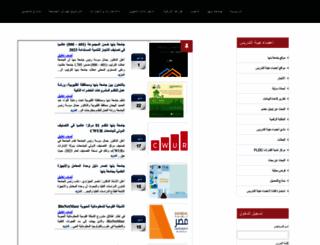 staff.bu.edu.eg screenshot