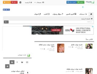 staff23.d1g.com screenshot