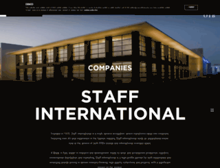 staffinternational.com screenshot