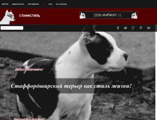 staffstyle.ru screenshot