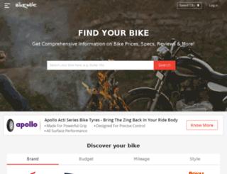 staging.bikewale.com screenshot