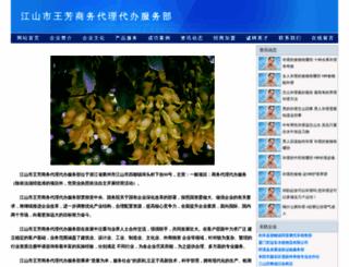 staging.firstliferesearch.com screenshot