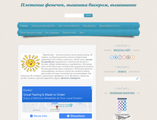 staizy.ucoz.ru screenshot
