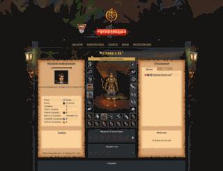 stakerv02.kor.ru screenshot