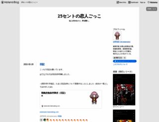 stalemate.hateblo.jp screenshot