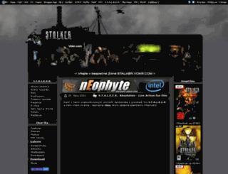 stalker.vokr.com screenshot