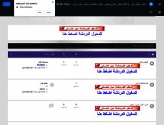 stalla.yoo7.com screenshot