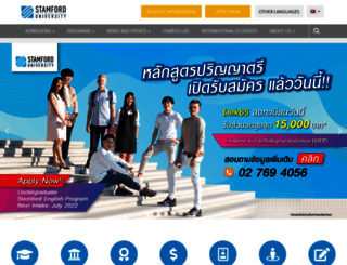 stamford.edu screenshot