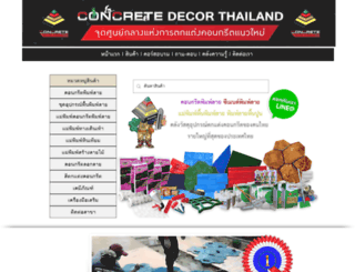 stamped-tools.com screenshot