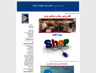 stampiran86.blogfa.com screenshot