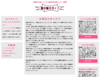 standarte-slc.com screenshot