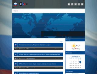 star-tv.ucoz.ru screenshot