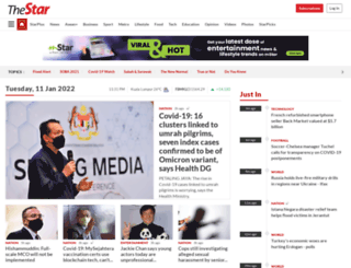 star.com.my screenshot