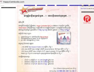 star.happycambodia.com screenshot