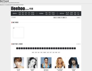 star.ileehoo.com screenshot