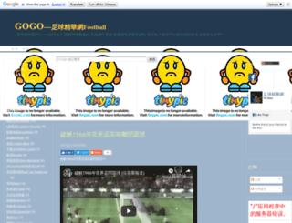 star3888.blogspot.com screenshot