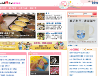 star6449.nidbox.com screenshot