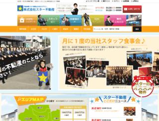 star7.co.jp screenshot