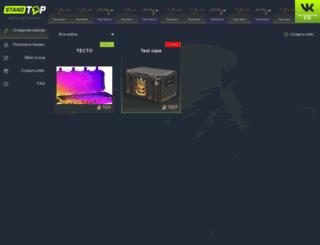 starbike24.de screenshot