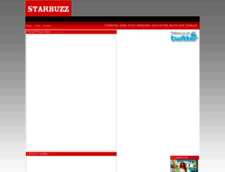 starbuzz.gr screenshot