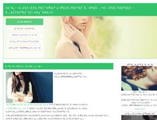 starcityholdem.com screenshot