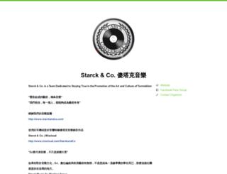 starckandco.kktix.cc screenshot