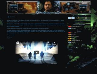 starcraft-esp.com screenshot