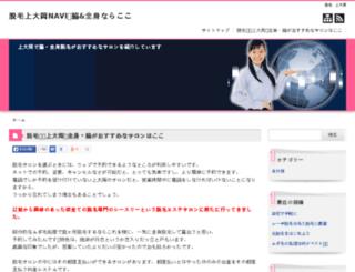 starcraft2-bo.com screenshot