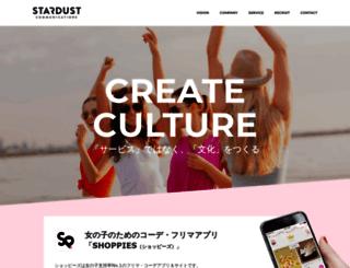 stardc.co.jp screenshot