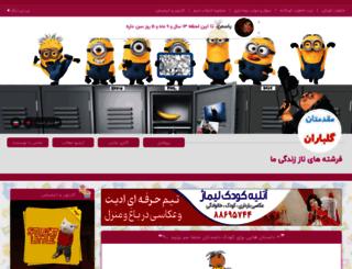 stareh.niniweblog.com screenshot