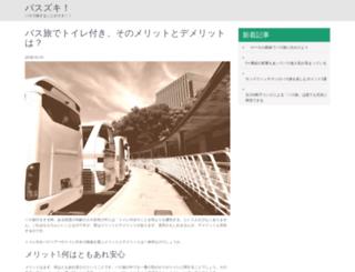 starfleetscuba.com screenshot