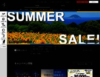 starflyer.jp screenshot