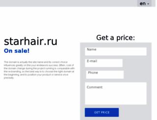 starhair.ru screenshot