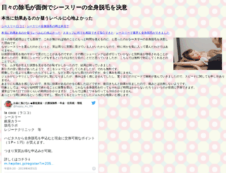 starikovs.com screenshot