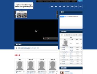 starleague.openball.com screenshot