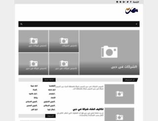 starmisr.blogspot.com screenshot