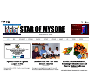starofmysore.com screenshot