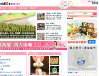 starryke.nidbox.com screenshot