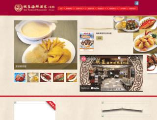 starseafood.hk screenshot