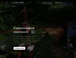 starshtat.ru screenshot