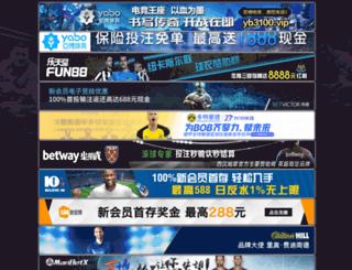 starsrainsunmoon.com screenshot