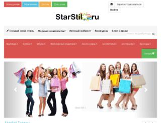 starstil.kz screenshot