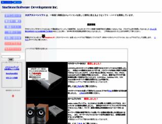 starstonesoft.com screenshot